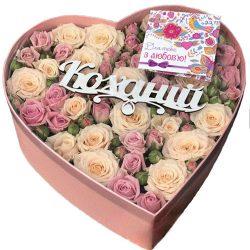 Коробка «Любимой» микс роз
