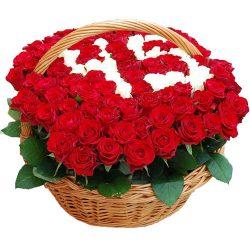 товар 101 роза в корзине с числами