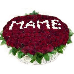 """Кошик """"Мамі"""" троянди"""
